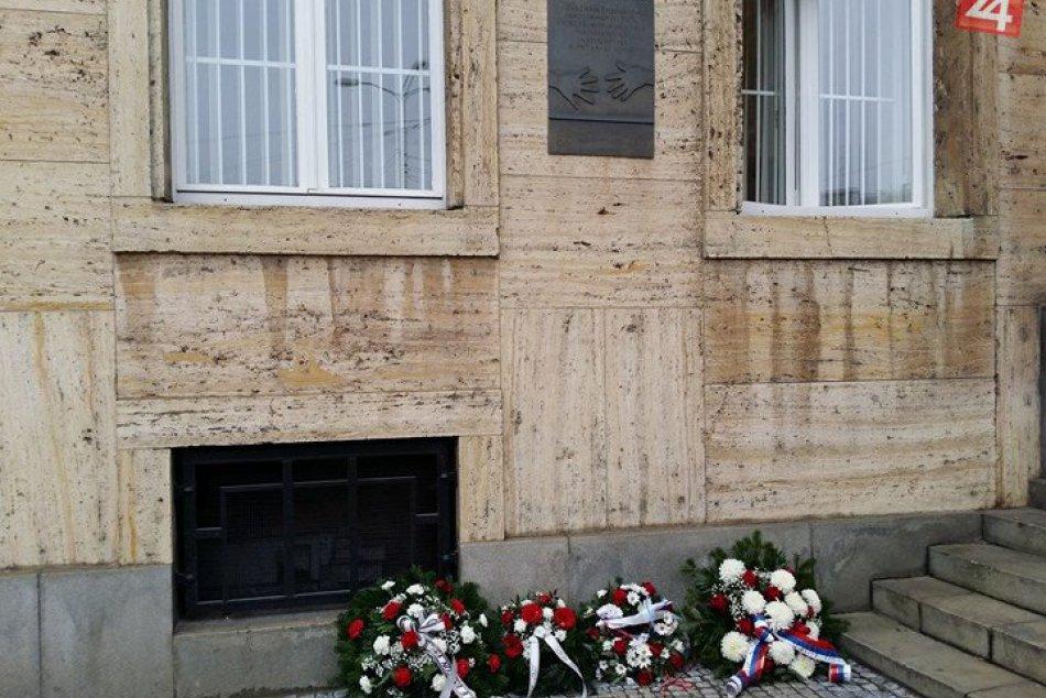 Pietna spomienka Univerzita Komenského