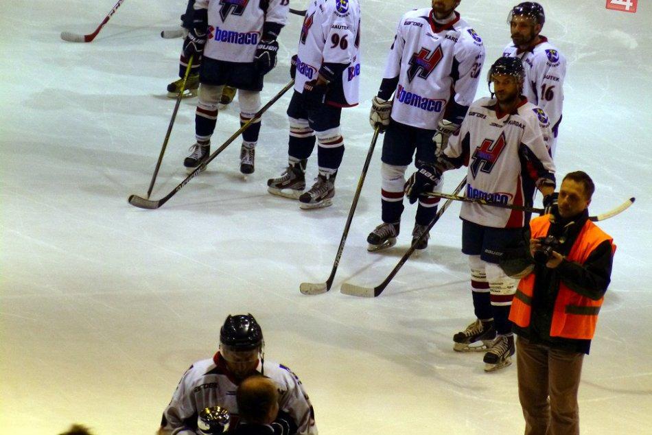 Hokejové finále v Humennom