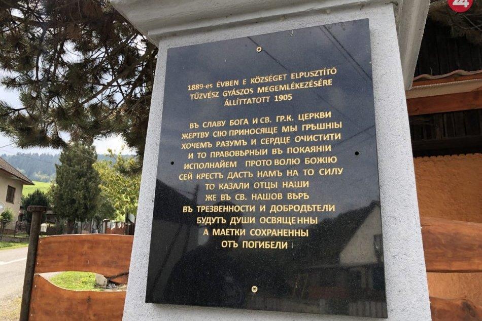 Na kríži je text v cirkevnej slovančine: Majú ho v obci Miklušovce pri Prešove