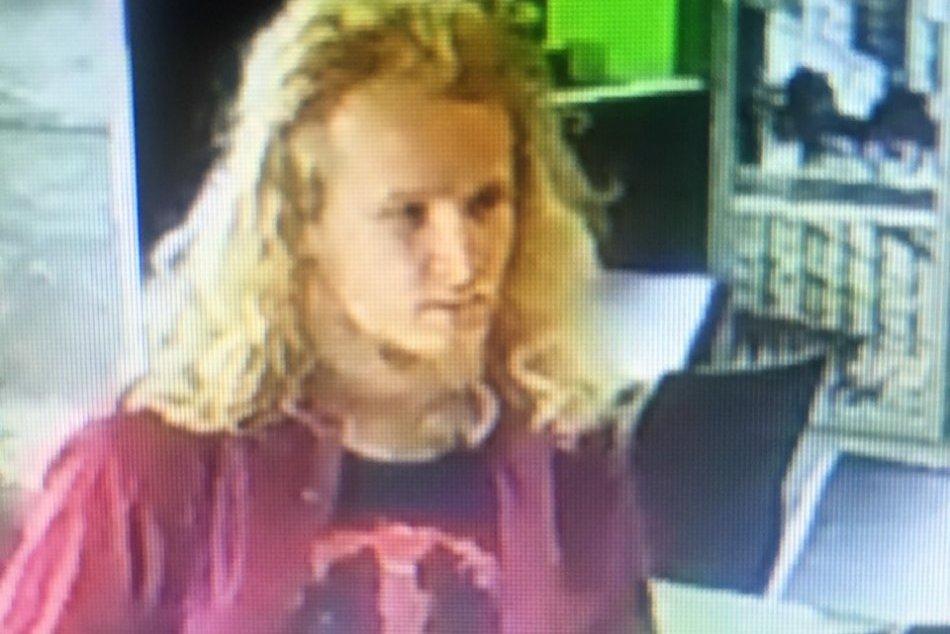 Polícia pátra po totožnosti podozrivej osoby v okolí Považskej: Poznáte ho?
