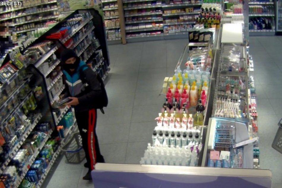 V OBRAZOCH: Kradol v bystrickej drogérii: Spoznávate ho?